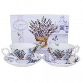Set cesti ceai Lavender