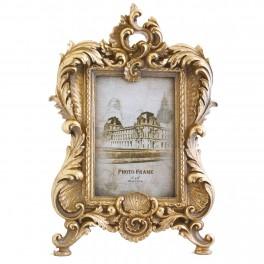 Rama foto Royalty, Auriu,15 x 10 cm