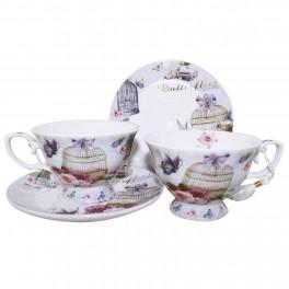 Set cesti ceai Butterflies
